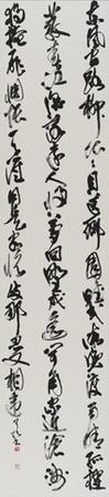 第29回読売書法展.jpgのサムネール画像