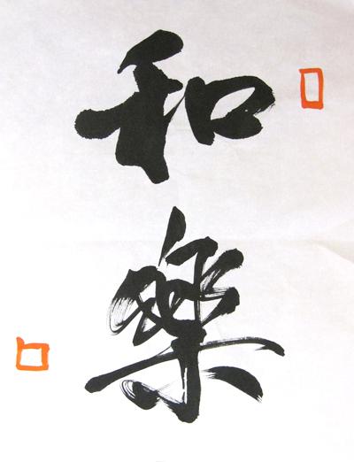 sakuhin01.jpg